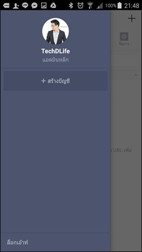 Screenshot_2016-06-23-21-48-41