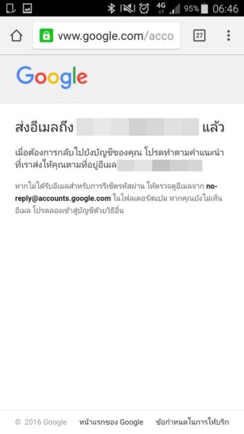 Screenshot_2016-07-14-06-46-02