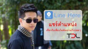 line-here