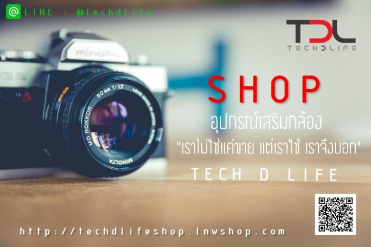 techdlifeshop.lnwshop.com